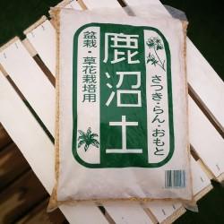 Kanuma de 16 Lt